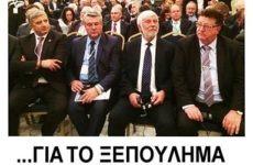 Ανακοίνωση του ΕΠΑΜ για την 8η Ελληνογερμανική Συνέλευση