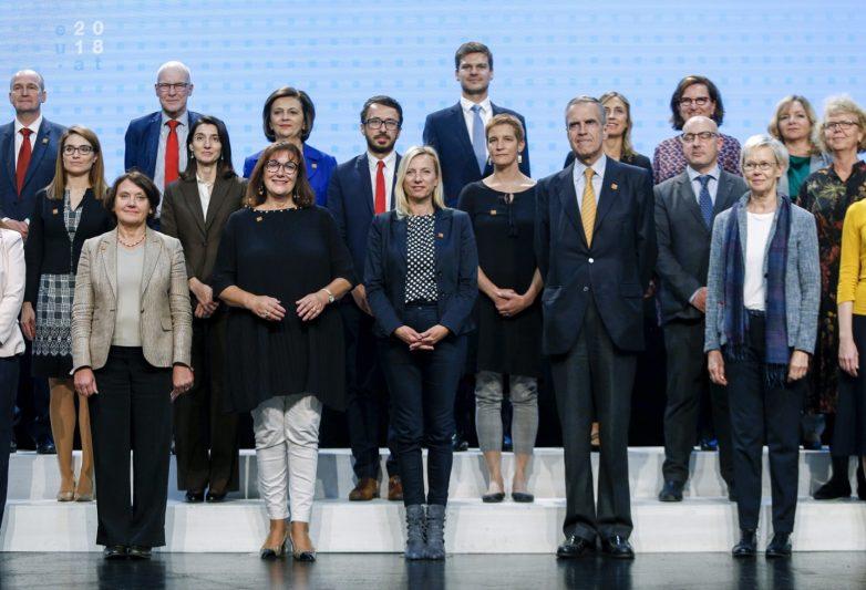 Συνάντηση υπουργών της Ε.Ε. και συνέδριο για θέματα Ισότητας Φύλων