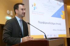 Αλ. Χαρίτσης στην ημερίδα της ΕΕΤΑΑ:«Η κυβέρνηση στο πλευρό της Τοπικής Αυτοδιοίκησης»
