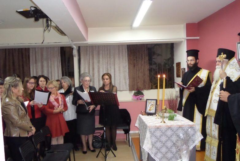 Το 1ο Φεστιβάλ Χορών Ψαλτριών και συναυλία στο Βόλο