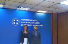 Συνάντηση Αλέξανδρου Μεϊκόπουλου με την Υπουργό Εργασίας Έφη Αχτσιόγλου