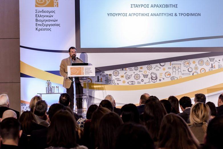 Το πρώτο ελληνικό Εγγυημένο Παραδοσιακό Ιδιότυπο Προϊόν – ΕΠΙΠ θα είναι ο Ελληνικός Γύρος