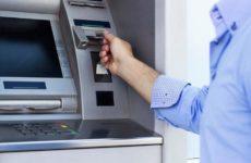 Αναλήψεις από ΑΤΜ ισούνται με χαράτσι τριών ευρώ