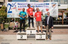Επιτυχής ο 2ος Ημιμαραθώνιος Αλμυρού «Almyros City–Zerelia Lakes»