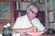 Εκδήλωση –αφιέρωμα  προς τιμήν του αείμνηστου  λαογράφου Κίτσου Μακρή