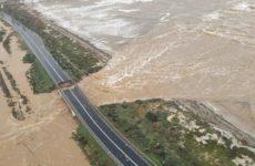 Ιταλία: Κατέρρευσε μέρος γέφυρας στο Κάλιαρι