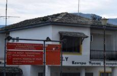 Επίσπευση επισκευαστικών εργασιών στο Κέντρο Υγείας ζητά ο Δήμος Ζαγοράς – Μουρεσίου