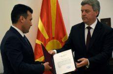 Στο φως της δημοσιότητας τα πρακτικά των αρχηγών της ΠΓΔΜ