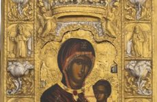 Υποδοχή της Παναγίας Σουμελά  στον Ι.Ν. Μεταμορφώσεως Βόλου