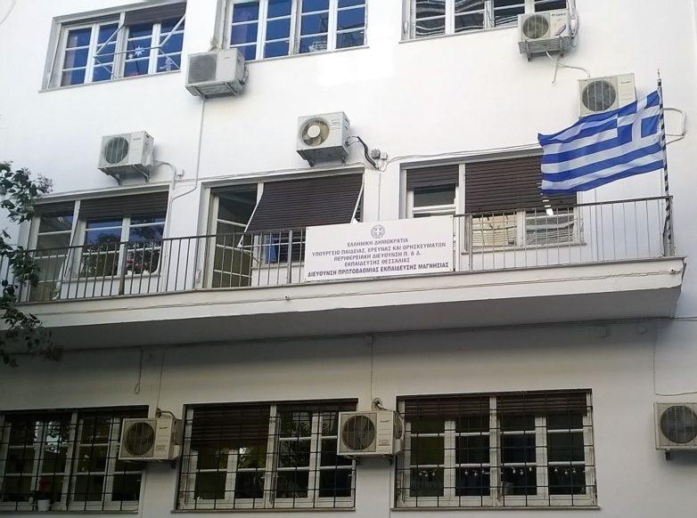 Δεκάδες τα κλειστά σχολεία στη Μαγνησία λόγω κακών καιρικών συνθηκών