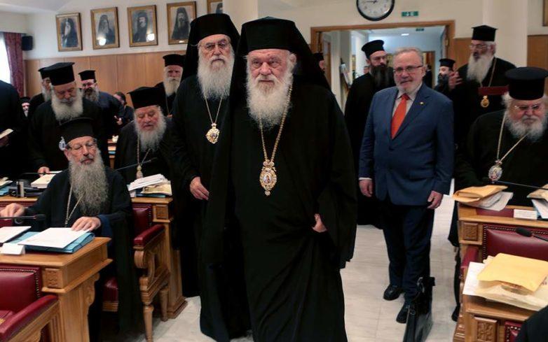 Νέος Μητροπολίτης Λαρίσης ο Αρχιμ. Ιερώνυμος Νικολόπουλος