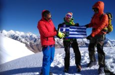 H ομάδα του ΕΟΣ ΒΟΛΟΥ πάτησε την κορφή Mera Peak των Ιμαλαΐων