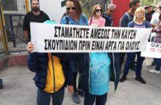 Δυναμική συγκέντρωση διαμαρτυρίας Βολιωτών έξω από την  ΑΓΕΤ