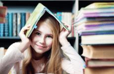 «Παιδική και Εφηβική Λογοτεχνία: Διδακτικές Εφαρμογές»