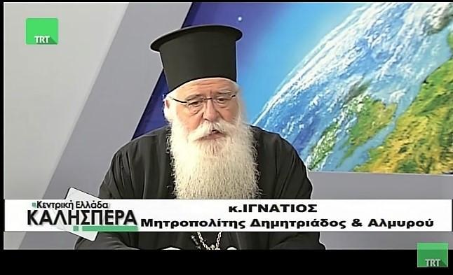 Ο O Δημητριάδος Ιγνάτιος για τη Συνταγματική Αναθεώρηση, «Ουκρανικό» και Πατριαρχείο