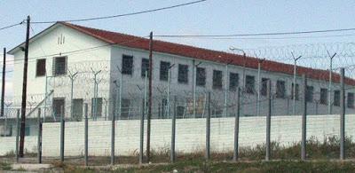 Ανθρωπιστικές αποστολές σε τρεις φυλακές της Θεσσαλίας