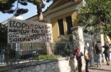 Iκανοποιητική  η συμμετοχή των αρχαιολόγων στη Μαγνησία στην 24ωρη πανελλαδική απεργία