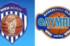 Φιλικός αγώνας γυναικών στο μπάσκετ Νίκη Βόλου – Ολύμπια Λάρισας