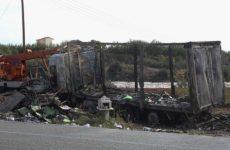 Καβάλα: Απανθρακώθηκαν 11 μετανάστες σε τροχαίο