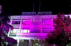Στην Εκστρατεία για τον Καρκίνο του Μαστού συμμετέχει η Περιφέρεια Θεσσαλίας
