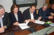 Υπογραφή Πρωτοκόλλου Συνεργασίας ΣΒΘΚΕ- Επιμελητηρίου Καρδίτσας