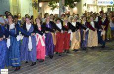 Σε λειτουργία το τμήμα εκμάθησης παραδοσιακών χορών