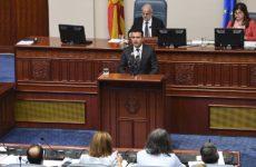 Αποφασιστικές μέρες για την ΠΓΔΜ