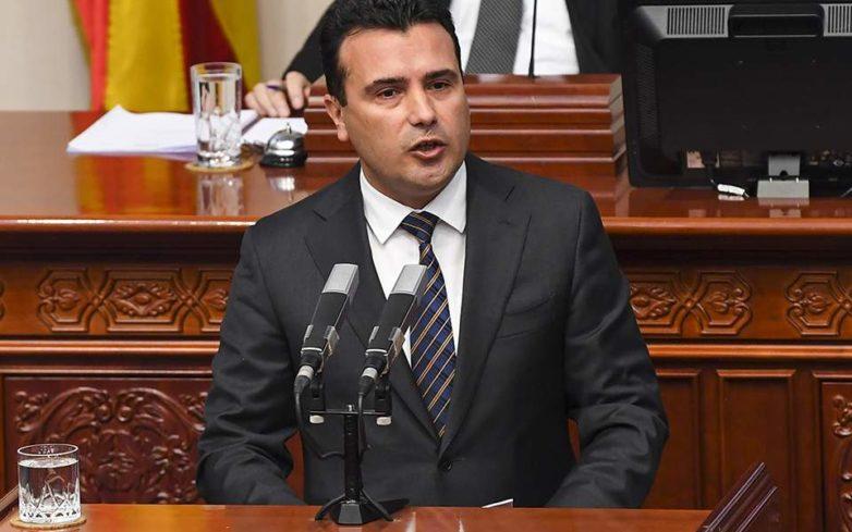 ΠΓΔΜ: Την Τετάρτη υπογράφεται το πρωτόκολλο προσχώρησης της χώρας στο ΝΑΤΟ με το νέο συνταγματικό όνομα