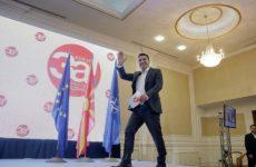 ΠΓΔΜ: 91% υπέρ του «Ναι» στο δημοψήφισμα