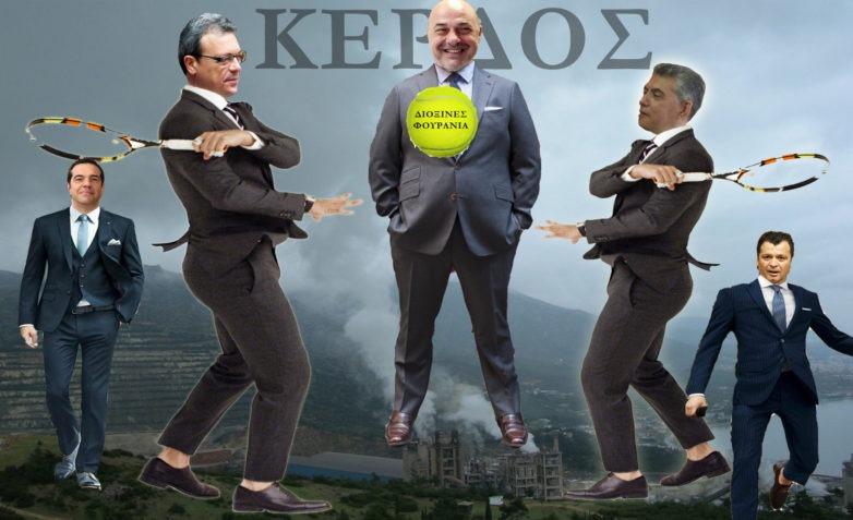 Η επίσημη θέση του ΣΥΡΙΖΑ ΜΑΓΝΗΣΙΑΣ αποκαλύφθηκε:«Η ΑΓΕΤ δεν ρυπαίνει και η μονάδα SRF θα γίνει»