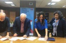 Σύμφωνο συνεργασίας Υπ.Εργασίας- Ελληνικού Ανοιχτού Πανεπιστημίου για την ανάπτυξη της Κ.ΑΛ.Ο.