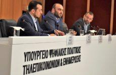 Συνάντηση Εργασίας υπουργού ΨΗΠΤΕ και υφυπουργού Οικονομίας & Ανάπτυξης με εκπροσώπους START UP εταιρειών