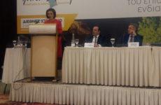 Η υφυπουργός Εσωτερικών Μαρίνα Χρυσοβελώνη στο 3ο Διεθνές Συνέδριο της Περιφερειακής Ένωσης Δήμων Θεσσαλίας για τον Πηνειό ποταμό