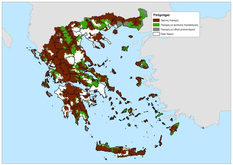 Έτοιμος ο νέος χάρτης των μειονεκτικών περιοχών της χώρας