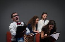 Μουσική εκπαιδευτική παράσταση στο Μουσείο Πλινθοκεραμοποιίας