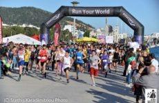 Ο 5ος Ημιμαραθώνιος Βόλου θα έχει έντονη φιλανθρωπική δράση