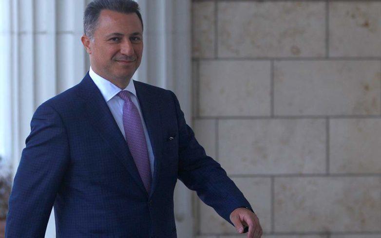 Πεζός διέφυγε από την ΠΓΔΜ ο Γκρουέφσκι