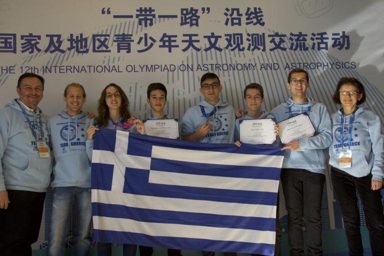Πέντε Βραβεύσεις  στην Ολυμπιάδα Αστρονομίας του Πεκίνου