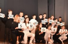 Οι μαθητές γίνονται πρεσβευτές της προσπάθειας για την πρόληψη του καπνίσματος