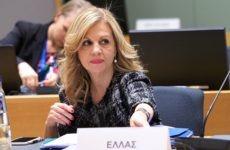 Συμμετοχή υφυπουργού Παιδείας και γ.γ. Νέας Γενιάς στο Συμβούλιο Υπουργών Παιδείας της Ε.Ε.