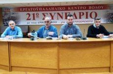 Συνέδριο ΕΚΒ: Συστράτευση για να περάσουν οι εργαζόμενοι στην αντεπίθεση