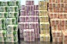 Βρέθηκαν σε σπίτι19.000.000 ευρώ μετρητά