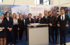 Η Περιφέρεια Θεσσαλίας προωθεί τον Γαστρονομικό Τουρισμό στην Διεθνή Έκθεση «Η Ευρώπη των Γεύσεων»
