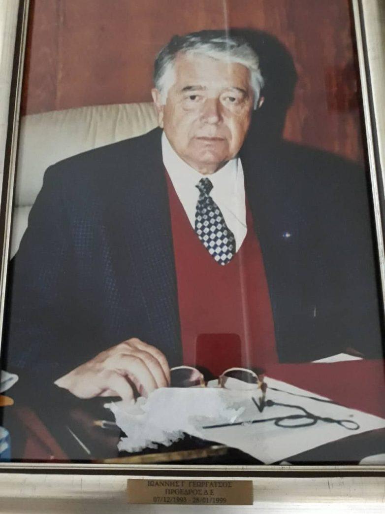 """""""Έφυγε"""" από τη ζωή ο παλαιός πρόεδρος της Διοικούσας Επιτροπής του Π.Θ. Ιωάννης Γεωργάτσος"""