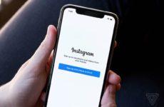 Βολιώτισσα είδε προσωπικές της φωτογραφίες σε μέσο κοινωνικής δικτύωσης με ψεύτικο προφίλ