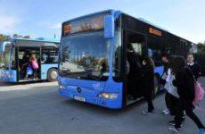 Ξεκινά η μεταφορά μαθητών στα σχολεία της Α'/θμιας και Β'/θμιας Εκπαίδευσης  Μαγνησίας