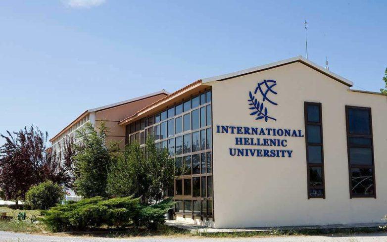 «Αποκαλυπτήρια» για το νέο «Διεθνές Πανεπιστήμιο»
