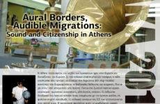 Εκδήλωση την ερχόμενη Πέμπτη στο ΙΑΚΑ για τον ήχο και πολιτειότητα στην Αθήνα
