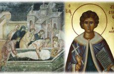 Ανακομιδή των Λειψάνων Αγίου Γεωργίου και Αγίου Αποστόλου του Νέου