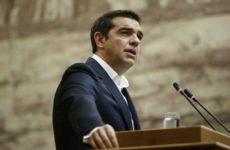 Ολόκληρη η πρόταση του ΣΥΡΙΖΑ για τη Συνταγματική Αναθεώρηση